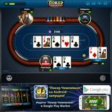 Game Покер: Чемпионат Онлайн