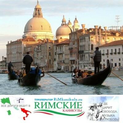 римские каникулы туроператор отзывы - 9