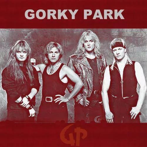парк горького слушать песни